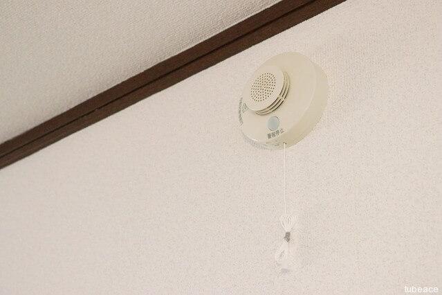 今すぐ点検!住宅用の火災警報器