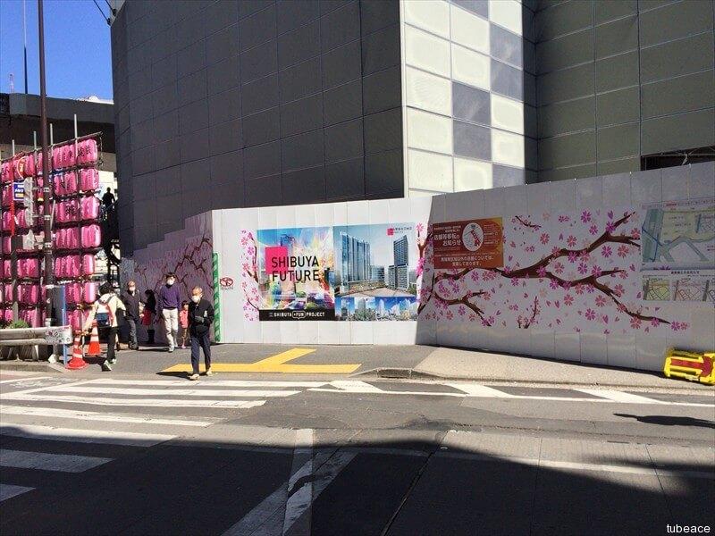 渋谷桜丘口地区再開発